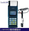 里博leeb140里氏硬度計 便攜式硬度測試儀器
