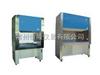 BHC-1300生物洁净安全柜