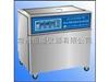 KQ系列台式三频恒温数控超声波清洗器