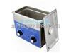 PS-20桌面型超声波清洗机