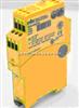 PNOZelog安全继电器/固态安全继电器/原装供应