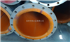 dn25-dn800鋼襯膠管 脫硫管道 除鹽水管道