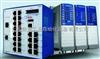 751126  PNOZ s6.1 C 24VDC  双手控制按钮/皮尔兹安全继电器