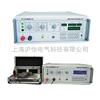 HY30-III型多功能校準儀(交直流標準源)
