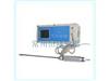 HD-5袖珍型氨气检测仪
