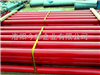 dn200衬塑管道专业生产厂家