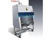 BHC-1000IIB2/BHC-130 生物安全柜