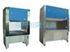BHC-1300 ⅡA/B2生物净化安全柜价格
