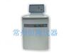 GL-16LX高速冷冻离心机