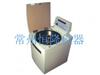 DL-7LM低速大容量冷冻离心机