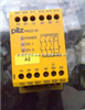 PILZ皮尔兹安全继电器与普通继电器的区别
