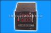 伺服控制PID调节器