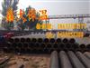 高品质无缝直埋保温管的属性,耐高温镀锌保温管的操作方法