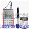 便携式肖氏硬度计,AH110手持式硬度计厂家