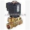 -BURKERT适用于中性介质和蒸汽电磁阀,德国宝德蒸汽电磁阀