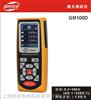 标智GM100D激光测距仪 100米测距仪