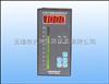 JZ-5000-G型智能光柱式数显仪