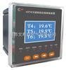 無線測溫裝置-無線測溫數顯儀表-江蘇艾斯特