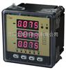 液晶型多功能电气仪表-三相智能电力仪表-多功能仪表品牌