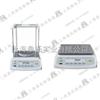 BSA124SBSA电子天平量程120g,实验室进口电子天平