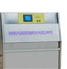 JR-UV3紫外光老化实验箱