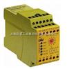 PILZ安全继电器/皮尔兹安全继电器/特价供应