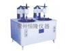SHR-650II 水泥水化热测定仪