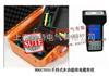 HDGC3551 手持式多功能用电稽查仪