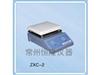 ZXC-2磁力搅拌器