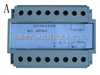 XZZT-B40振动变送器