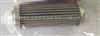 HYDAC滤芯现货