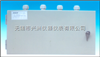 FJXH2系列防雨型接线盒