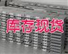 JRD-250W铝合金加热器-JRD加热器-配电柜除湿器-配电柜加热器
