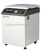 LD-5G(原LD5M-I)真空采血管自动脱盖离心机(冷冻)