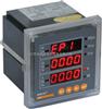 ACR320E四象限電能測量網絡儀表