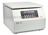 TD-5台式低速离心机