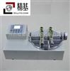 NLY-20瓶盖扭力性能测试仪