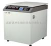 LD-6M立式低速冷冻离心机