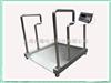 SCS透析轮椅秤,医疗电子称,医院轮椅秤