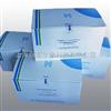 人α淀粉酶(AMS/AMY)ELISA试剂盒