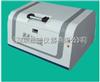 dx-320德谱金属合金成分分析仪