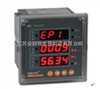 ACR220E多功能網絡儀表