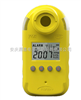 PRO-PID-VOC气体检测仪、1000ppm/2000ppm