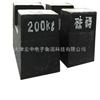 M1抚顺铸铁砝码厂家《200千克砝码-1吨铸铁砝码批发》