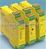 774436德国原装皮尔兹pilz电感器