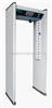 HLG03A门式人体测温仪