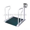 scs医院轮椅秤,医用电子轮椅秤,血透轮椅秤