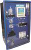 电厂联氨分析仪LNG-5087厂家