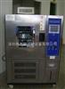 广州可编程高低温交变湿热测试箱