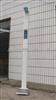DHM-200全自动语音播报人体检测秤